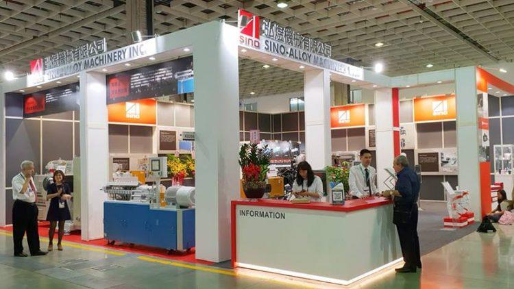 台北國際像塑膠工業展覽會