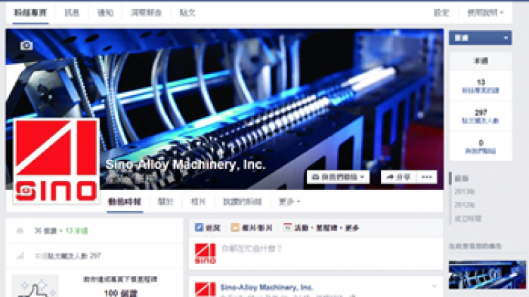 Sinoalloy Machinery, Inc. is on Facebook!