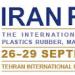 2017 IranPlast 伊朗國際塑料展