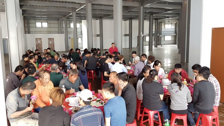 Company lunch